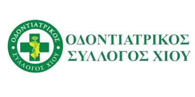Οδοντιατρικός Σύλλογος Χίου
