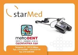 StarMed